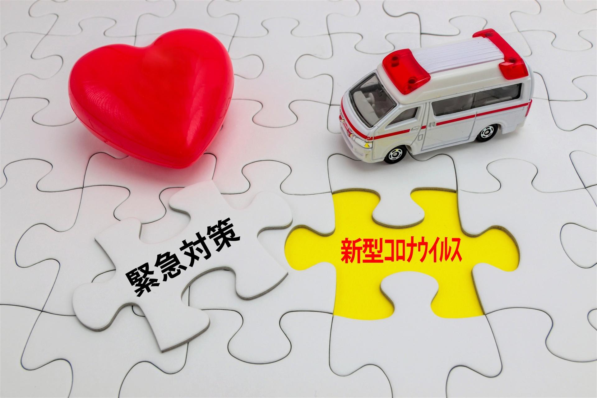 コロナショックが東京の不動産に与える影響
