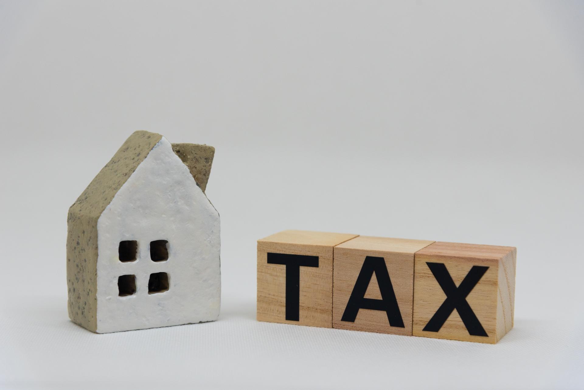 あなたの不動産売却は消費税がかかる?かからない?