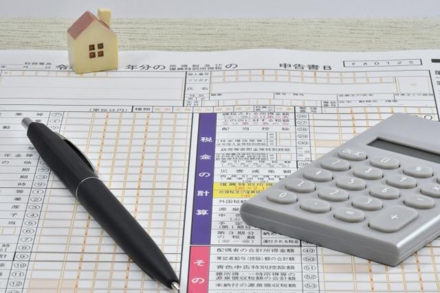 不動産所得の確定申告を分かりやすく!